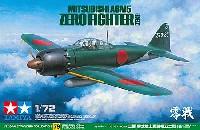 タミヤ1/72 ウォーバードコレクション三菱 零式艦上戦闘機 五二型