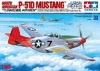 タミヤ1/48 飛行機 スケール限定品ノースアメリカン P-51D マスタング タスキーギ エアメン