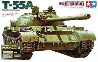 タミヤスケール限定品ソビエト戦車 T-55A (アベール社製エッチングパーツ/金属砲身付き)