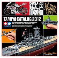 タミヤタミヤ カタログタミヤカタログ 2012 (スケールモデル版)