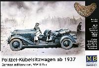 マスターボックス1/35 ミリタリーミニチュアドイツ 4輪乗用車 170V オープン座席タイプ 1936 (Polizei-Kubelsitzwagen ab 1937)