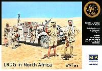 マスターボックス1/35 ミリタリーミニチュアイギリス 長距離挺身隊 LRDG デザートシボレー乗員 北アフリカ (LRDG in North Africa WW2 era)