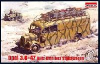 ドイツ オペル軍用 移動指揮指令バス (オペル 3.6-47 オムニバス)