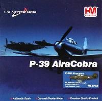 P-39K エアラコブラ ニューギニア 1943