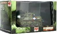 ホビーマスター1/72 グランドパワー シリーズM5A1スチュアート 自由フランス軍