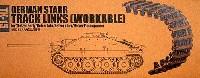 トランペッターアーマートラックス連結キャタピラシュタール 駆逐戦車用 キャタピラ (可動式)