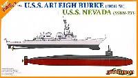 アメリカ海軍 ミサイル駆逐艦 U.S.S. アーレイ・バーク (DDG-51) & 原子力潜水艦 U.S.S. ネバダ (SSBN-733)