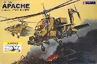AH-64A アパッチ (特別付属品 1/144 プラモデル・キット 1セット付属)