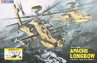 AH-64D アパッチ ロングボウ (特別付属品 1/144 プラモデル・キット 1セット付属)