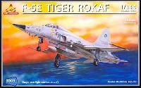 エース コーポレーション1/144 エアクラフトF-5E タイガー ROKAF