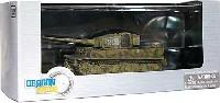 ドラゴン1/72 ドラゴンアーマーシリーズSd.Kfz.182 ティーガー1 後期型 ドイツ武装親衛隊 LAH師団 SS第101重戦車大隊 w/ツィメリット