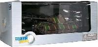 ドイツ パンター G型 スチールホイール仕様 ミュンヘベルク装甲師団 ベルリン 1945