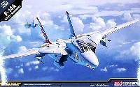 アカデミー1/48 Scale AircraftsF-14A トムキャット VF-111 サンダウナーズ