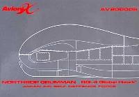 Avioni-Xダイキャスト製完成品モデルRQ-4 グローバルホーク 航空自衛隊