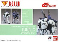 Concept-X 6-1-2 ターンX