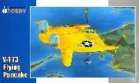 スペシャルホビー1/48 エアクラフト プラモデルヴォート V-173 フライングパンケーキ