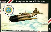 イタリア レジオーネ Re2000/J-20 スウェーデン戦闘機