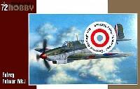 スペシャルホビー1/72 エアクラフト プラモデルイギリス フェアリー フルマー Mk.1 艦上戦闘機 フランス軍