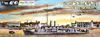 アオシマ1/700 艦船シリーズ日本海軍 砲艦 勢多 (せた) (フルハルモデル)