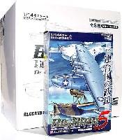 ビッグバード Vol.5 下巻 連合軍の鉄槌 (1BOX)