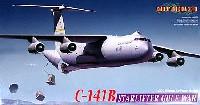 サイバーホビー1/200 Modern Air Power Seriesアメリカ空軍 C-141B スターリフター 湾岸戦争