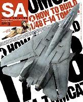 大日本絵画Scale Aviationスケール アヴィエーション 2012年3月号
