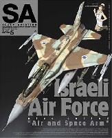 大日本絵画Scale Aviationスケール アヴィエーション 2012年5月号