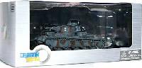 ドラゴン1/72 ドラゴンアーマーシリーズドイツ ノイバウファールツォイク 多砲塔戦車 (3-5号車) ノルウェー 1940