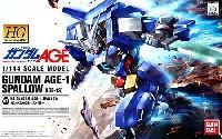 バンダイ1/144 HG ガンダムAGE(エイジ)ガンダム AGE-1S スパロー