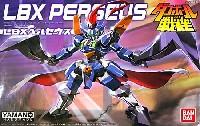 バンダイダンボール戦機LBX ペルセウス