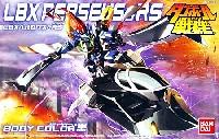 バンダイダンボール戦機LBX ペルセウス & RS (ライディングソーサ)