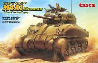 アスカモデル1/35 プラスチックモデルキットアメリカ中戦車 M4A1シャーマン 初期型 (直視バイザー型)