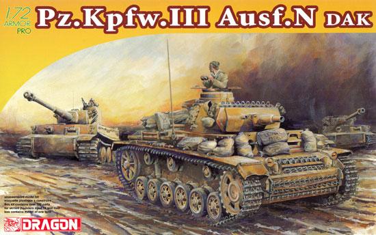 3号戦車 N型 ドイツアフリカ軍団プラモデル(ドラゴン1/72 ARMOR PRO (アーマープロ)No.7386)商品画像