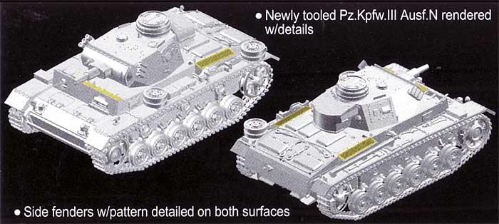 3号戦車 N型 ドイツアフリカ軍団プラモデル(ドラゴン1/72 ARMOR PRO (アーマープロ)No.7386)商品画像_3
