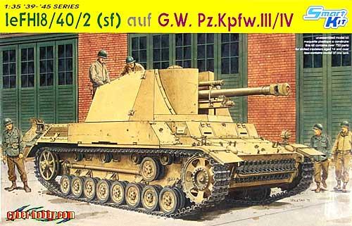 ドイツ 3/4号 10.5cm le.FH18/40/2 自走榴弾砲プラモデル(サイバーホビー1/35 AFV シリーズ (