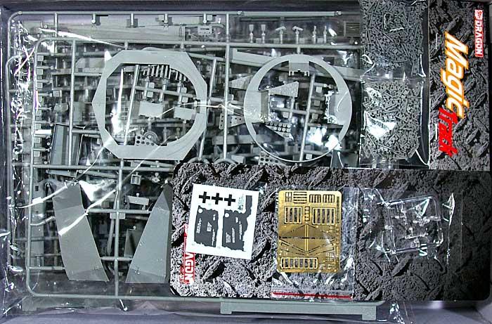 ドイツ 3/4号 10.5cm le.FH18/40/2 自走榴弾砲プラモデル(サイバーホビー1/35 AFV シリーズ ('39~'45 シリーズ)No.6710)商品画像_1