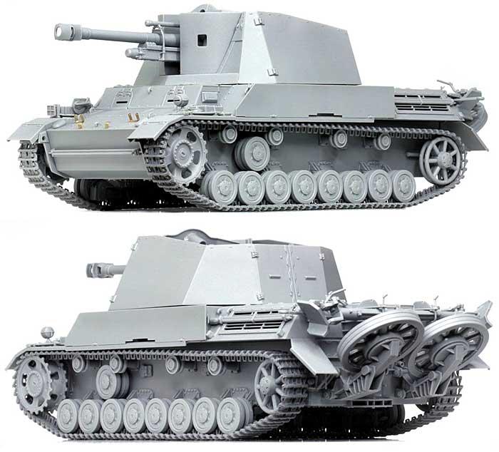 ドイツ 3/4号 10.5cm le.FH18/40/2 自走榴弾砲プラモデル(サイバーホビー1/35 AFV シリーズ ('39~'45 シリーズ)No.6710)商品画像_3