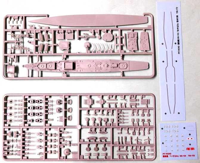 海上自衛隊 護衛艦 DD-106 しきなみプラモデル(ピットロード1/700 スカイウェーブ J シリーズNo.J-051)商品画像_2