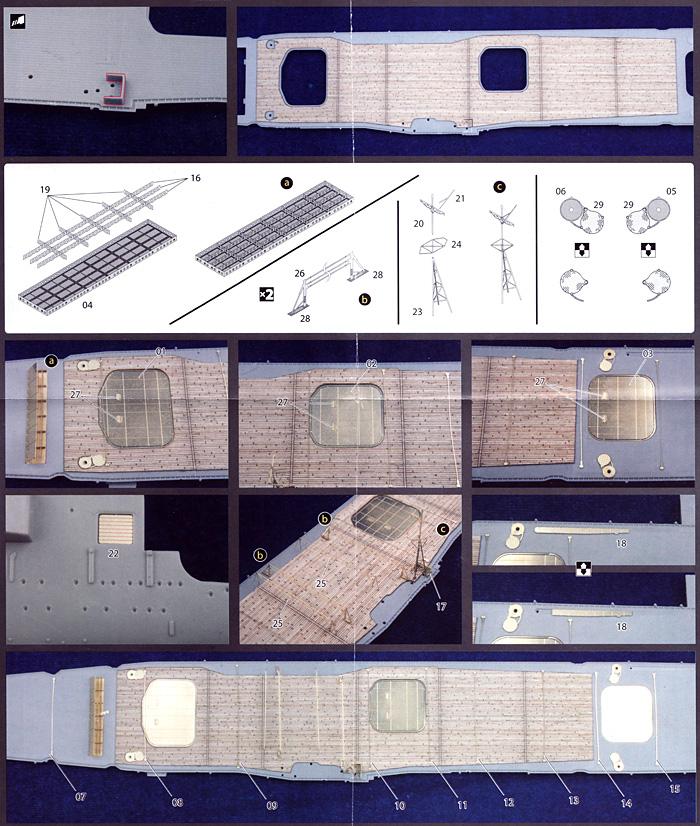 日本海軍航空母艦 飛龍 専用木甲板シール甲板シート(フジミ1/700 グレードアップパーツシリーズNo.066)商品画像_2