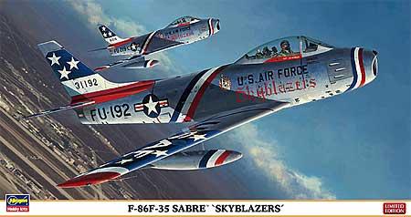 F-86F-35 セイバー スカイブレイザーズプラモデル(ハセガワ1/48 飛行機 限定生産No.09969)商品画像