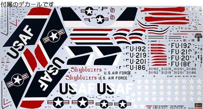 F-86F-35 セイバー スカイブレイザーズプラモデル(ハセガワ1/48 飛行機 限定生産No.09969)商品画像_1
