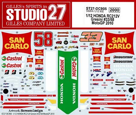 ホンダ RC212V Gresini #33/58 MotoGP 2010デカール(スタジオ27バイク オリジナルデカールNo.DC905)商品画像