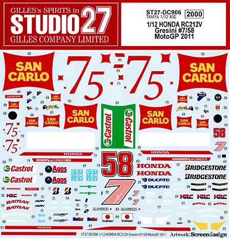 ホンダ RC212V グレシーニ #7/58 MotoGP 2011 デカールデカール(スタジオ27バイク オリジナルデカールNo.DC906)商品画像