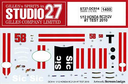 ホンダ RC212V #T TEST 2010デカール(スタジオ27バイク オリジナルデカールNo.DC914)商品画像