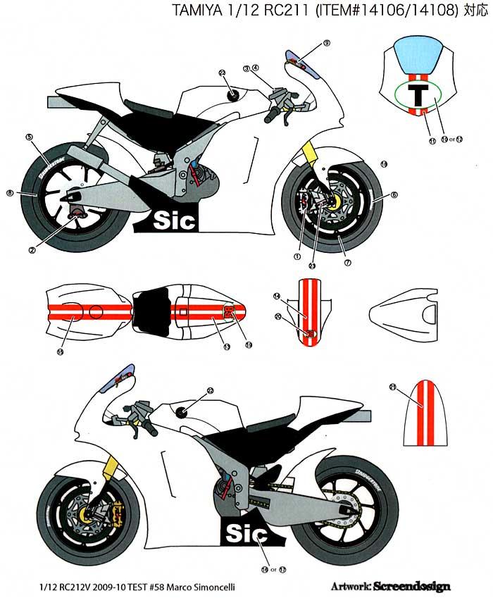 ホンダ RC212V #T TEST 2010デカール(スタジオ27バイク オリジナルデカールNo.DC914)商品画像_1
