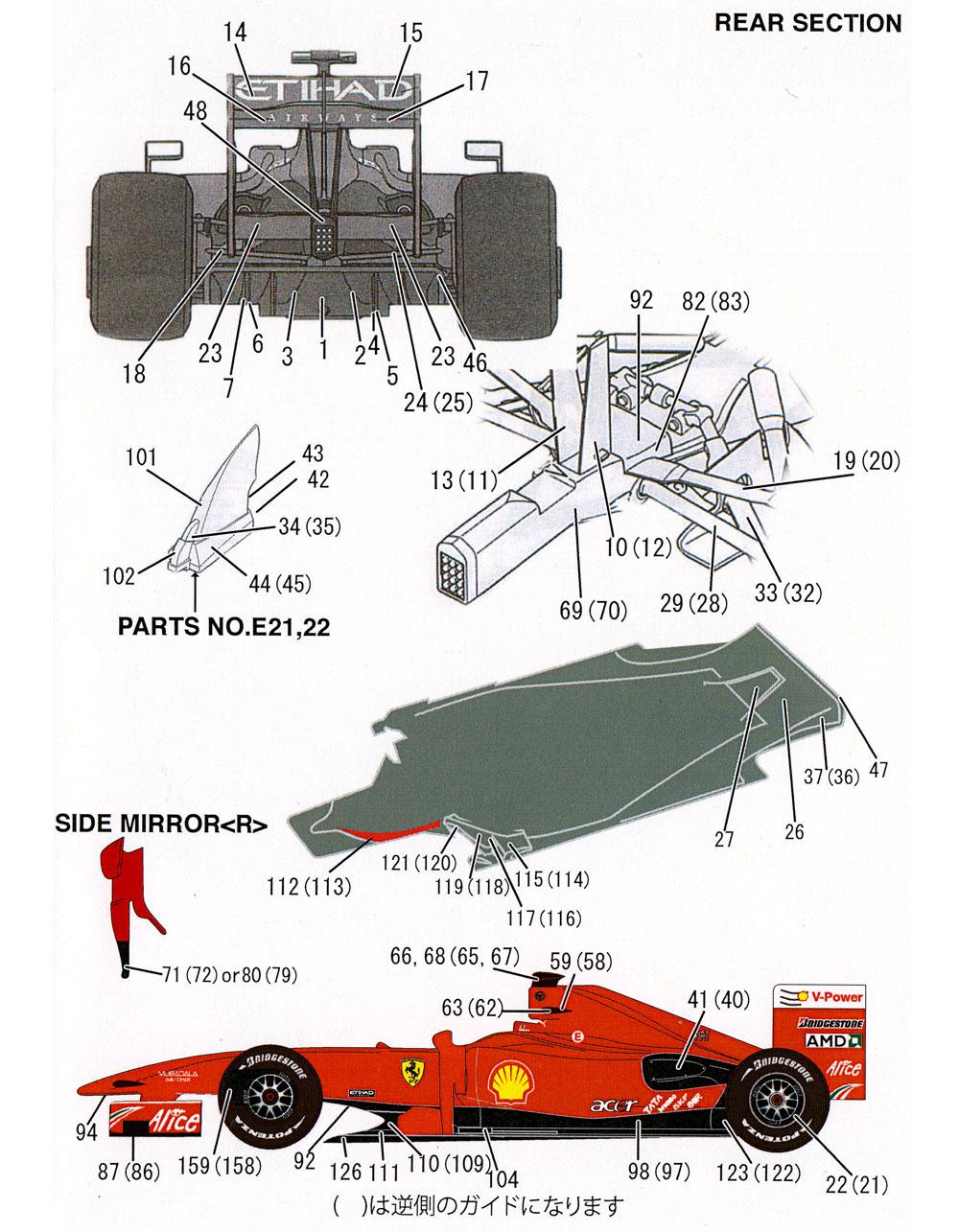 フェラーリ F60 カーボンデカールデカール(スタジオ27F1 カーボンデカールNo.CD20004)商品画像_3
