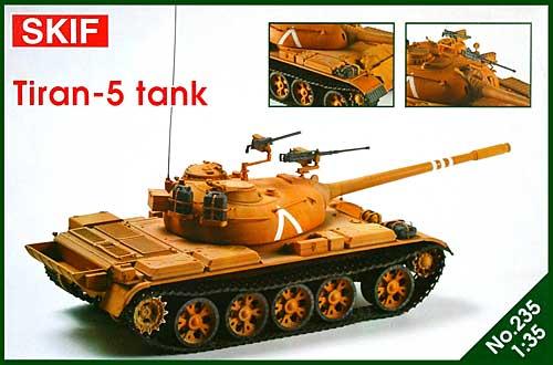 T-5 ティラン (T55) イスラエル軍戦車プラモデル(SKIF1/35 AFVモデルNo.235)商品画像
