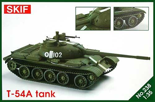 T-54A 主力戦車プラモデル(スキフ1/35 AFVモデルNo.238)商品画像