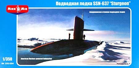 アメリカ SSN-637 スタージョン級 原子力潜水艦プラモデル(ミクロミル1/350 艦船モデルNo.350-004)商品画像