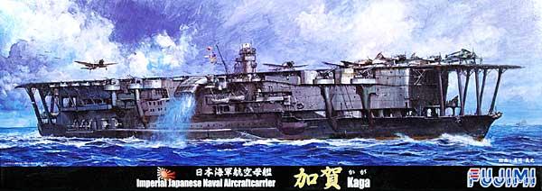 日本海軍 航空母艦 加賀プラモデル(フジミ1/700 特シリーズNo.048)商品画像